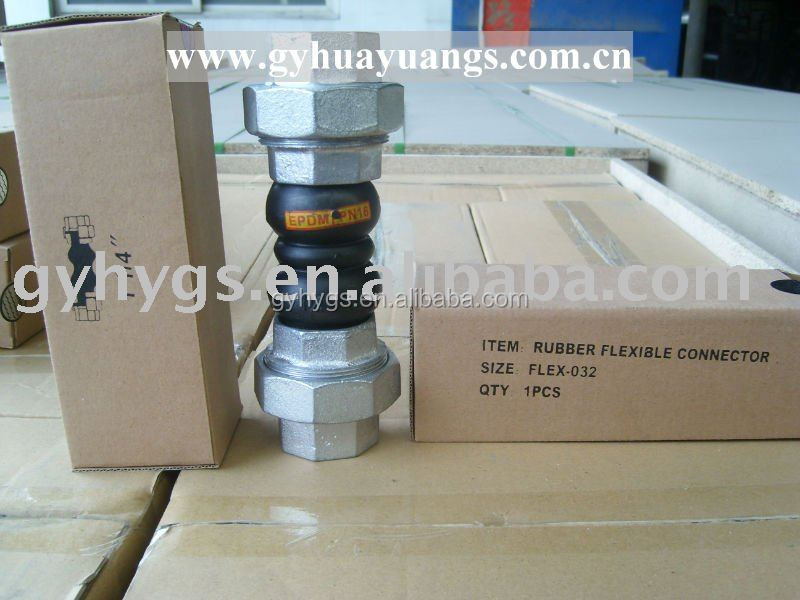 Sales Flexible Rubber Water Pipe Joint