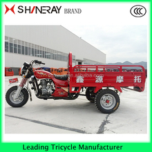 China Motorized Cargo Tricycle Adult MotorTricycle Heavy Load Strong Cargo Tricycle