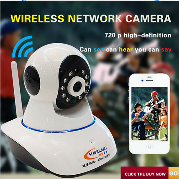 360 degree rotating angle wireless ip surveillance camera