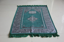 muslim prayer rugs and carpet Haji gift