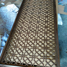 Custom Design Laser Cut decorative Metal Screen stainless steel garden room dividers