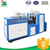 Single wall die-cutting paper cup printing machine