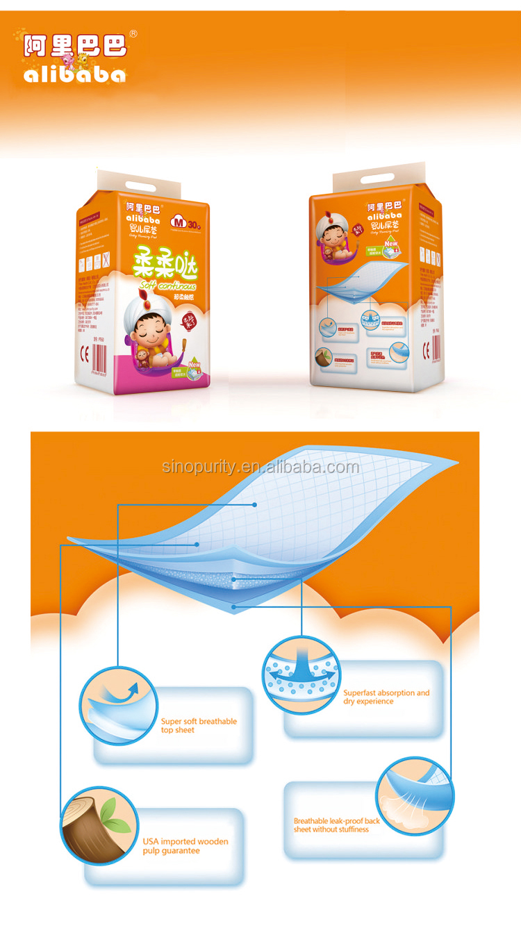Real Manufacturer Free samples private free baby nappy