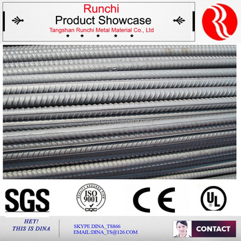 Dia 6mm -40mm steel rebar, deformed steel bar, iron rods for construction/concrete/building