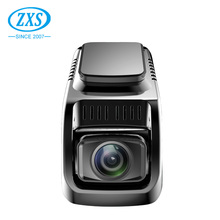 Oem Hidden Full Hd 1080P Dual Camera Wifi Car Camera Recorder front And Back Night Vision