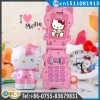 K520 Flip Kids Phone hello kitty cell phone mini flip phone two battery for sale