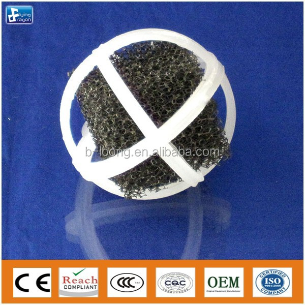 China Professional Manufacturers Aquarium filter media Plastic Bio Balls with Sponge for fish farm and koi pond