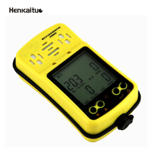 Portable Multi H2S Hydrogen CO Oxygen Analyzer LPG Monitor CH4 Methane Propane Home Natural Gas Leak Carbon Monoxide Detector