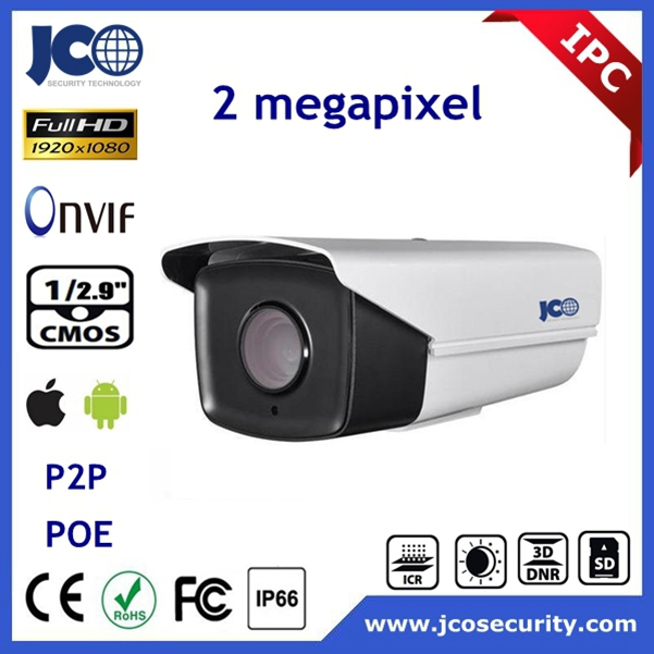 1080P full hd onvif POE P2P security outdoor ip camera price list