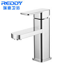 Sanitary wares modern design stainless steel bathroom basin faucet