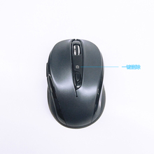 Hongda New Smart optical wireless mouse,mini wireless computer smart voice mouse