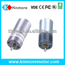 micro hot sale motor for sofa bed mechanism