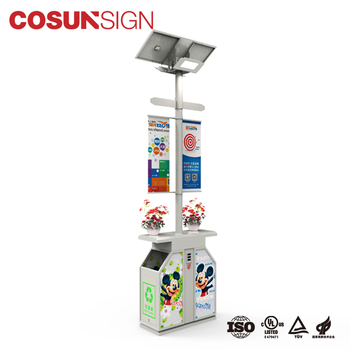 Cosun environmental protection free standing outdoor solar powered dustbin