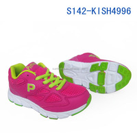 best selling lovely kids shoes 2014