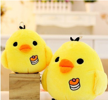 new promotional logo printed wholesale plush chicken toy
