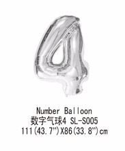 40 inches gold silver foil ballons lowest price moq