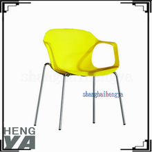 pl2017 astic round chair plastic garden chair plastic chair with aluminum legs