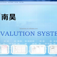 Evaluation System