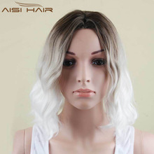 Short Wavy Ombre White Bob Wigs Synthetic Short Bob Wigs For Women Heat Resistant Hair Wigs