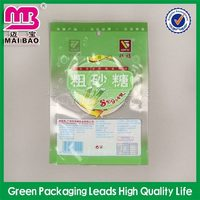 stable supplier army food packs
