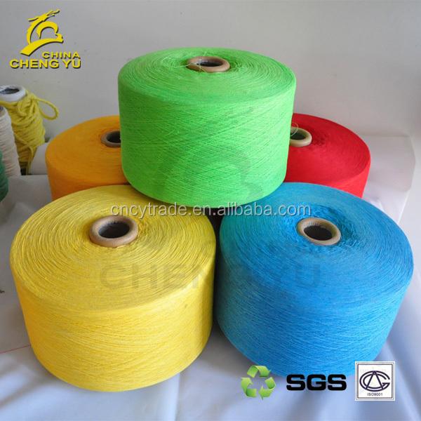 dyed yarn 9