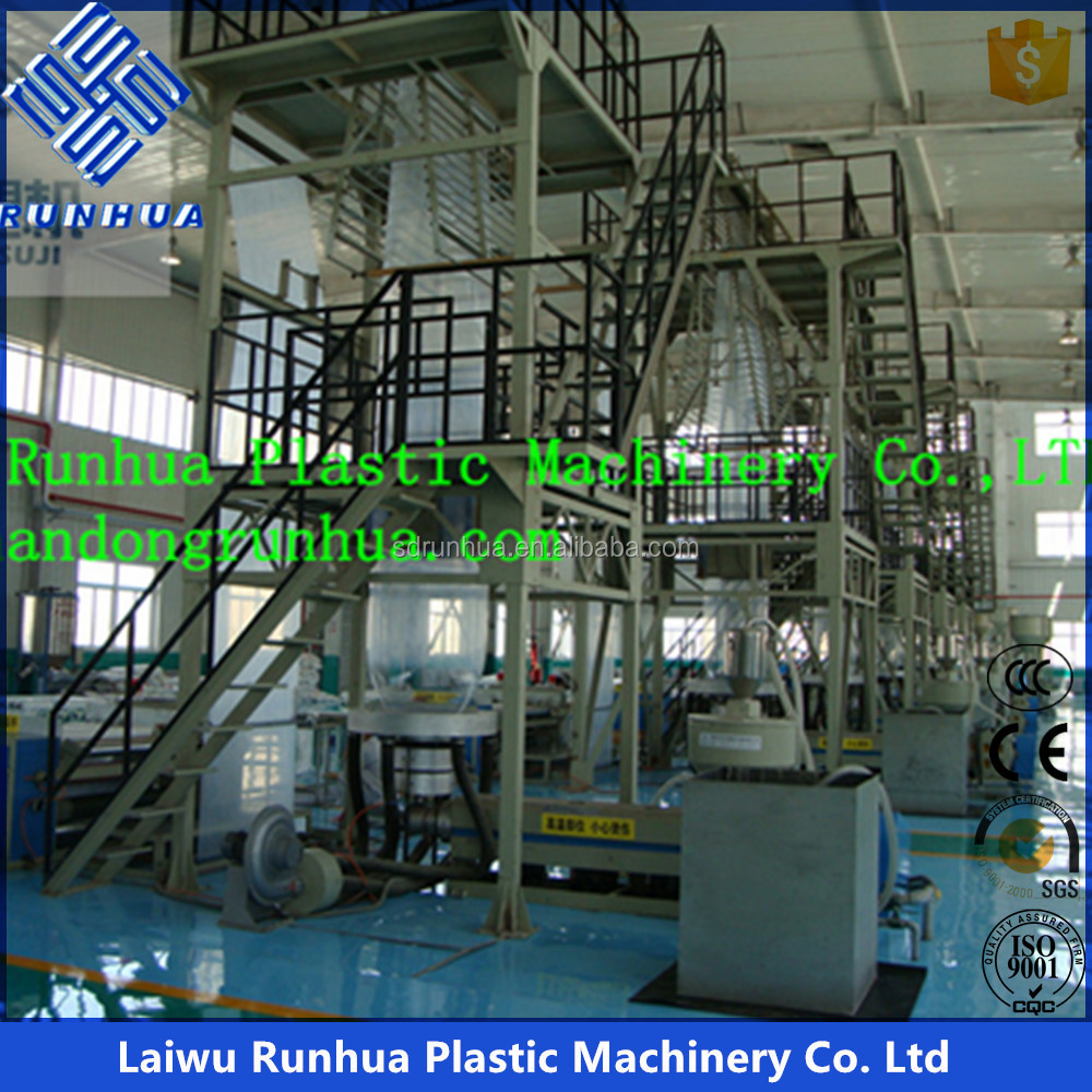 PC-65 plastics mulch blown film machine/ extruder/blown film line
