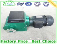 Electric DC Micro Worm Gear Motor