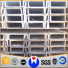 u channel/channel steel/steel channel supplier