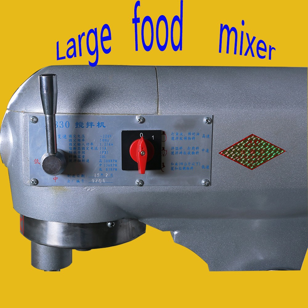 In indian full automatic type/tope quality new condition china economic planetary/double paddle planetary mixer in Indonesia