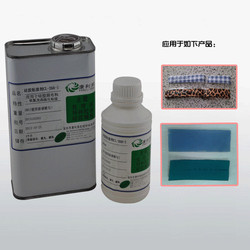 silicone electrical conductive sealant