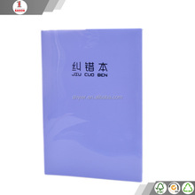 New type discount a5 blue kraft notebook paper
