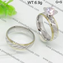2015 Powell Newest Arrival cuckold wedding ring