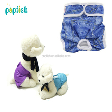 Reusable Waterproof Female Pet Dog Cloth Diaper Nappy