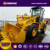 Good Quality CLG835 Liugong Front Wheel Loader with Factory Price