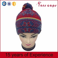 Custom knitted ski hat with ball