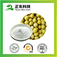 Nutritional herb extract phytosterol 95% white fine powder