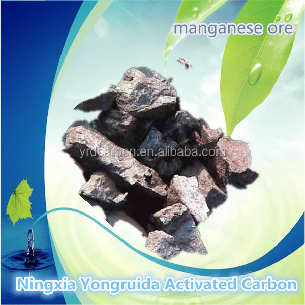 Manganese ore filter media for removal iron and manganese