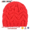 Novelty women red winter hat cute girls custom plain 100% cotton winter hats