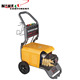 JZ-1020 washing machine high pressure electric pressure washer water jet cleaner