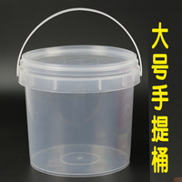 Plastic mop Bucket for 2 L Food Graded