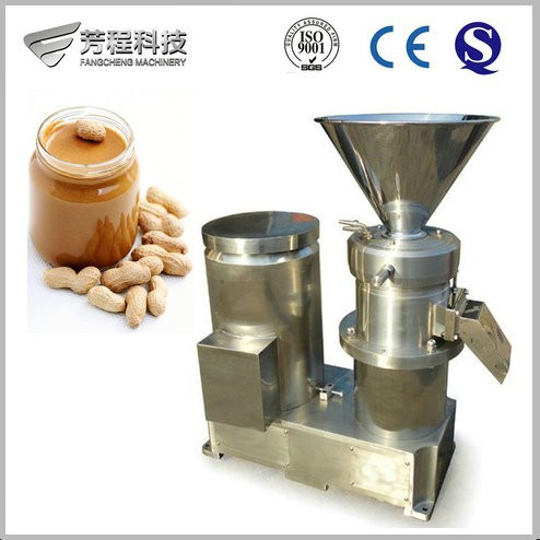 High Output Full Stainless Steel milk butter making machine