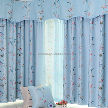 2017 Popular curtain lining drape mill blackout curtains fabric from turkey