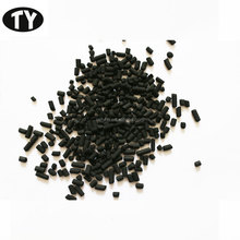 Coconut Shell Granular Activated Carbon For Water Purification