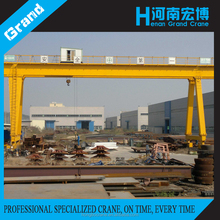 Workshop Popular Widely Used Heavy Equipment Gantry Crane