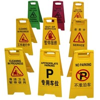 large upright high quality traffic pvc wet floor warning sign board