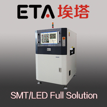 High Precision SMT Automatic On-line Aoi Machine and SPI System in SMT line