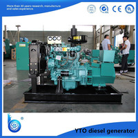 Small power 50kw YTO generator price in india
