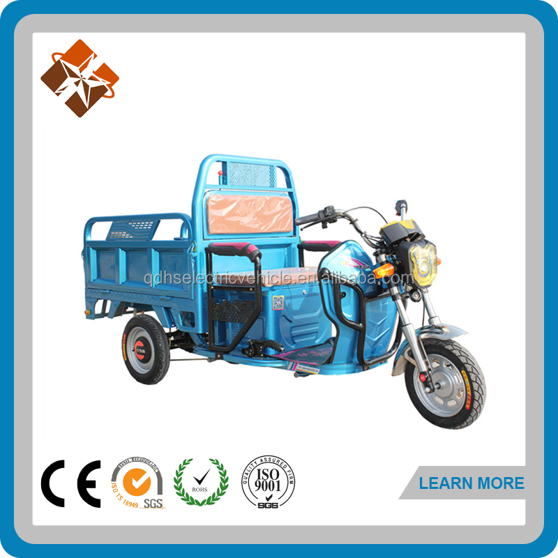 wholesale utv three-wheel motorcycle for sale