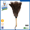 Mr SIGA 2016 New Syle Hot Sale High Quality Magic Ostrich Feather Duster