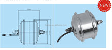 36V 250W double speed Motor Electric Bicycle Motor